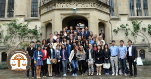 About Oxford Summer Institute